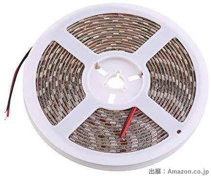 植物育成ライト 植物LED 5:1 LED 5メートル ストリップライト 60p